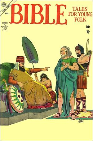 Bible Tales for Young Folk Vol 1 3.jpg