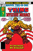 Marvel Two-In-One Vol 1 31