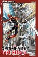 Spider-Man Fake Red Vol 1 2