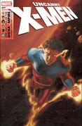 Uncanny X-Men Vol 1 477