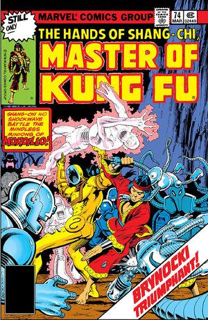 Master of Kung Fu Vol 1 74.jpg