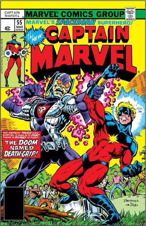 Captain Marvel Vol 1 55.jpg
