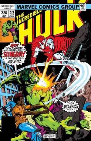 Incredible Hulk Vol 1 221.jpg