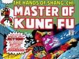 Master of Kung Fu Vol 1 40