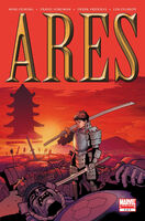 Ares Vol 1 5