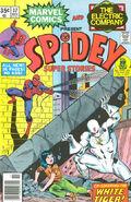 Spidey Super Stories Vol 1 37