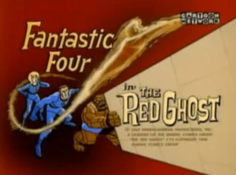 Fantastic Four (1967 animated series) Season 1 4
