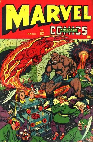Marvel Mystery Comics Vol 1 62.jpg