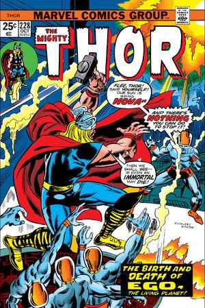 Thor Vol 1 228.jpg