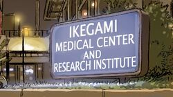 Ikegami Medical Center from Edge of Spider-Verse Vol 1 3 0002.jpg