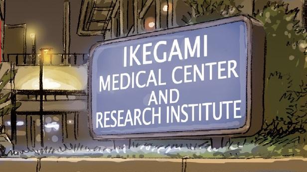 Ikegami Medical Center/Gallery