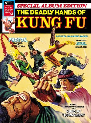 Kung Fu Special Vol 1 1.jpg
