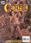 Savage Sword of Conan Vol 1 217