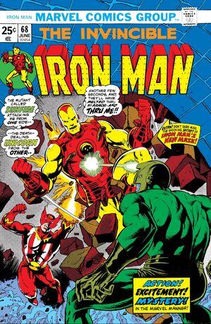 Iron Man Vol 1 68.jpg