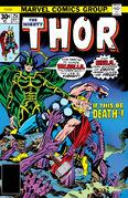 Thor Vol 1 251