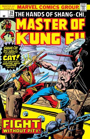 Master of Kung Fu Vol 1 39.jpg