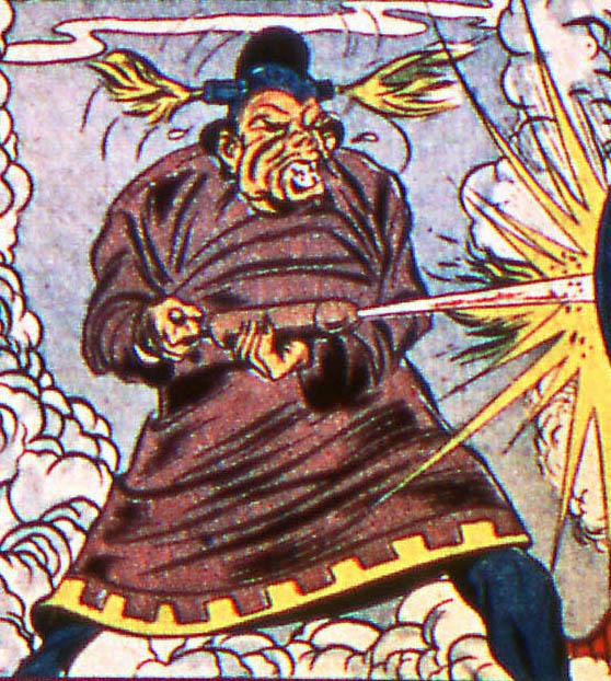 Nogatmi (Earth-616)