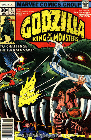 Godzilla Vol 1 3.jpg