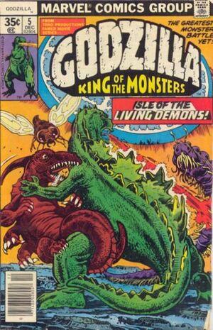 Godzilla Vol 1 5.jpg