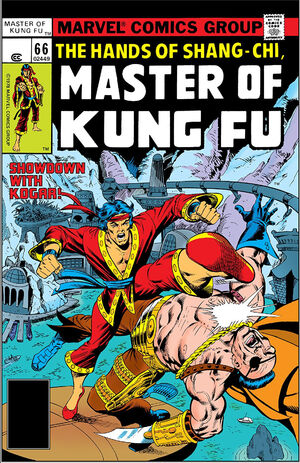 Master of Kung Fu 66.jpg