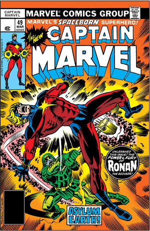 Captain Marvel Vol 1 49.jpg