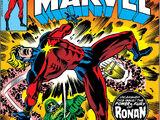 Captain Marvel Vol 1 49