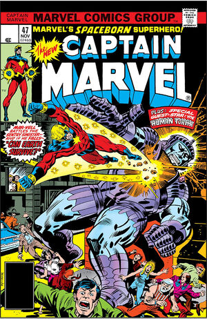Captain Marvel Vol 1 47.jpg