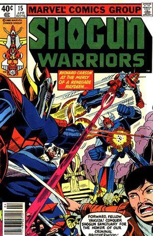 Shogun Warriors Vol 1 15.jpg