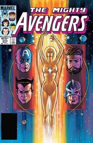 Avengers Vol 1 255.jpg