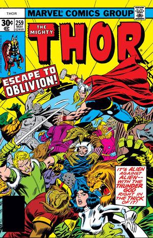Thor Vol 1 259.jpg