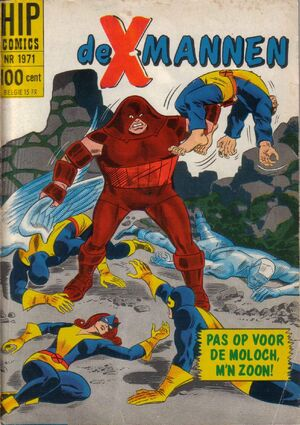 HIP Comics Vol 1 1971.jpg