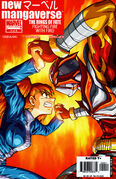 New Mangaverse The Rings of Fate Vol 1 4