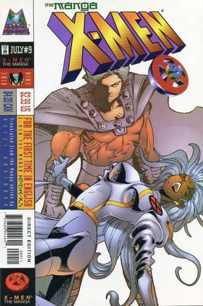 X-Men: The Manga Vol 1 9