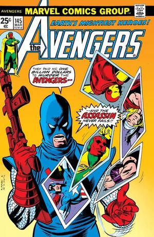 Avengers Vol 1 145.jpg
