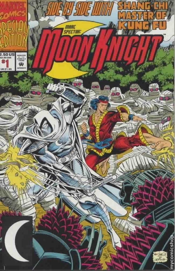 Marc Spector: Moon Knight Special Edition Vol 1 1
