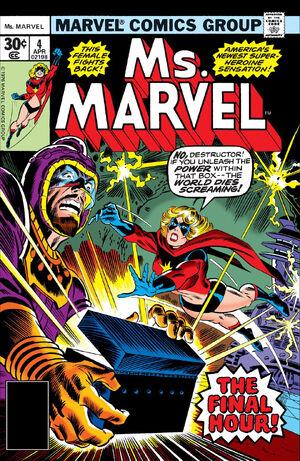 Ms. Marvel Vol 1 4.jpg