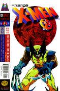 X-Men The Manga Vol 1 1