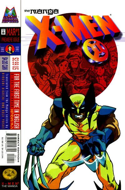 X-Men: The Manga Vol 1