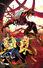 Doctor Strange Vol 5 17 Carnage-ized Variant Textless