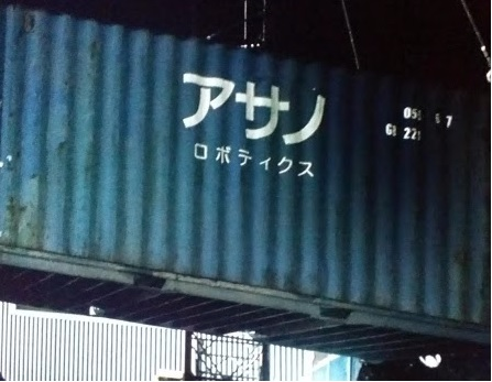 Asano Robotics (Earth-199999)