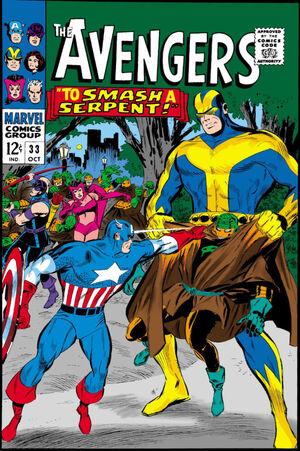 Avengers Vol 1 33.jpg