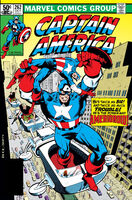 Captain America Vol 1 262