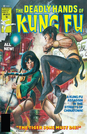 Deadly Hands of Kung Fu Vol 1 32.jpg
