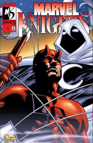 Marvel Knights Vol 1 5.jpg