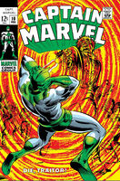 Captain Marvel Vol 1 10