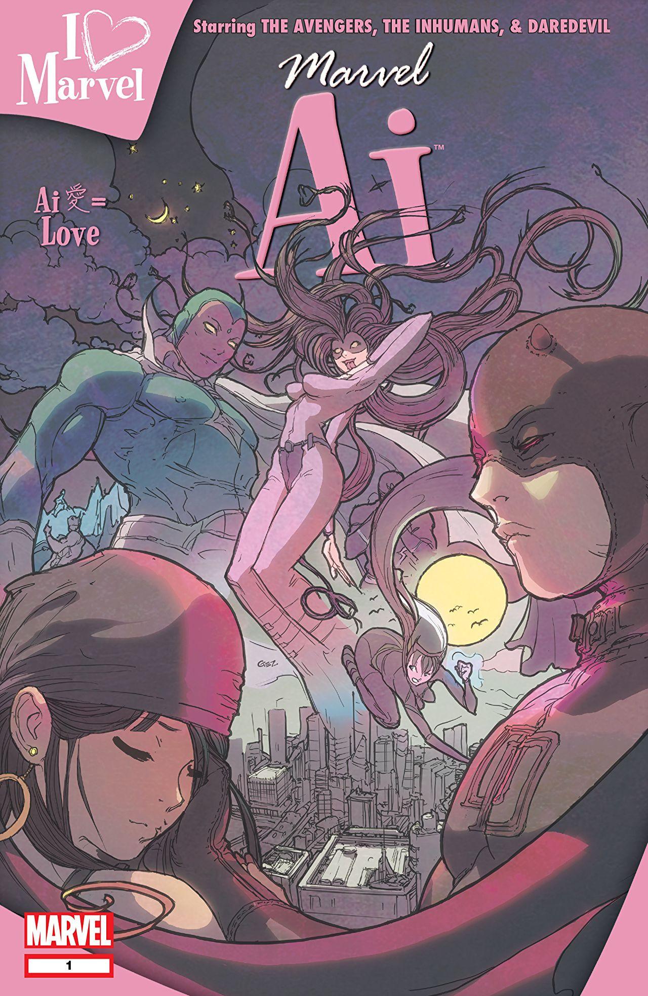 I (heart) Marvel: Marvel Ai Vol 1 1