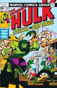 Incredible Hulk Vol 1 217