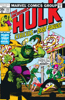 Incredible Hulk Vol 1 217