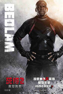 Deadpool 2 poster 024