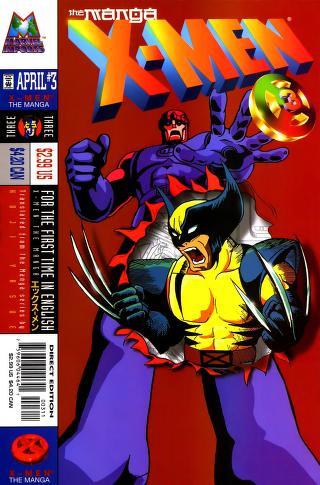 X-Men: The Manga Vol 1 3